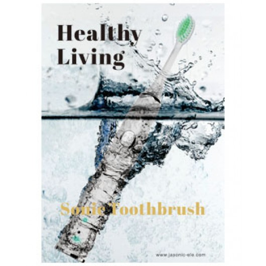2019 - Toothbrush Catalog